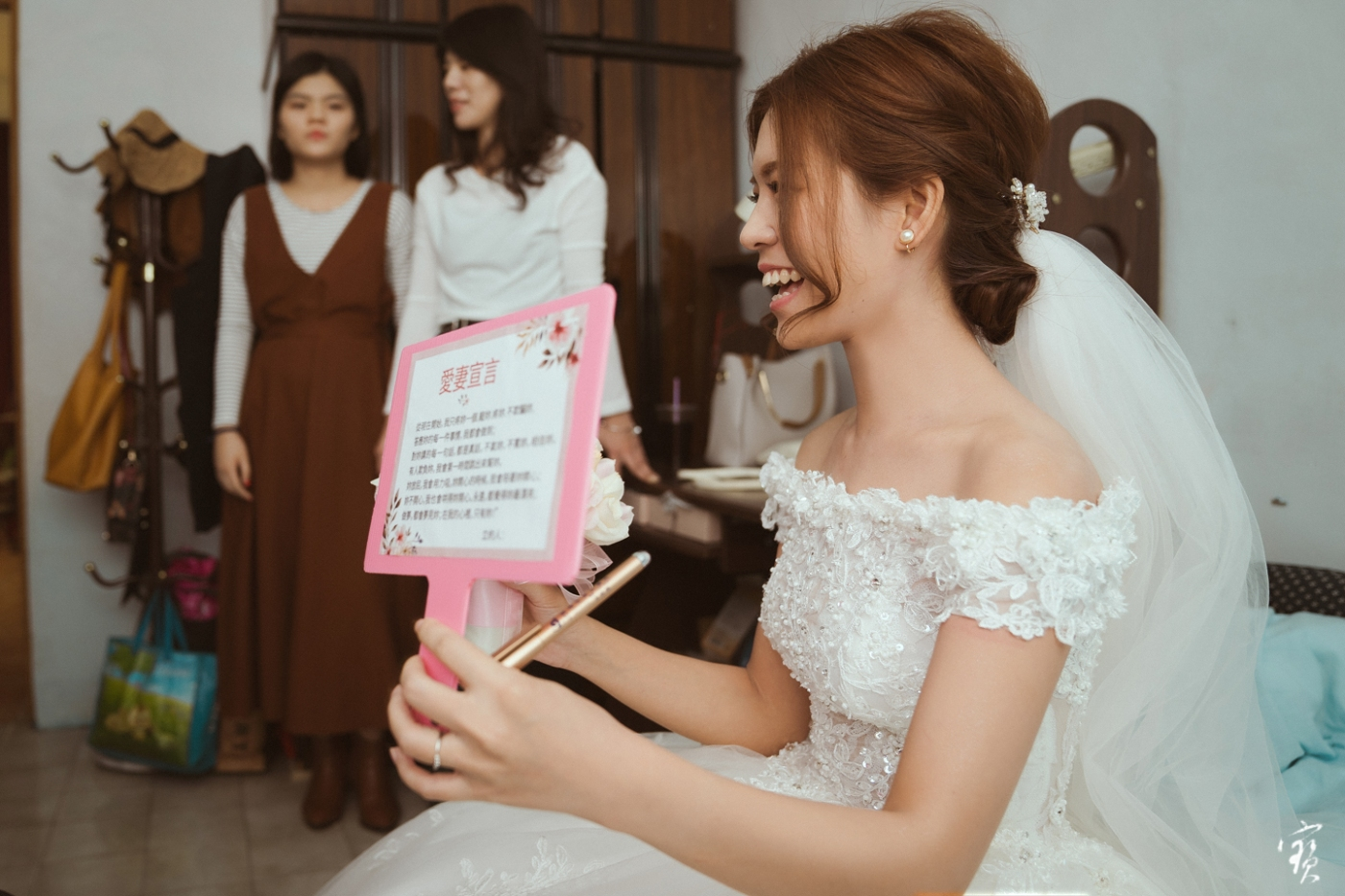 婚禮攝影 新竹彭園 冬伴影像 攝影師大寶 婚紗攝影 新娘新郎 早儀午宴20181125-54